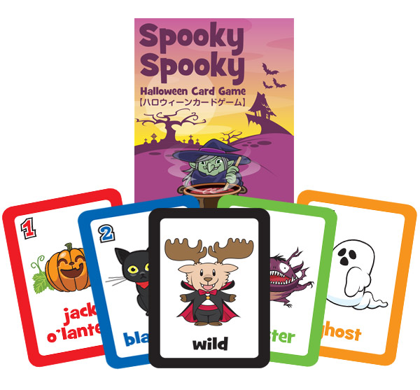 Spooky Spooky Halloween Card Game