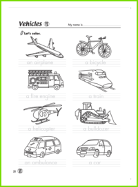 Vehicles Coloring Worksheet